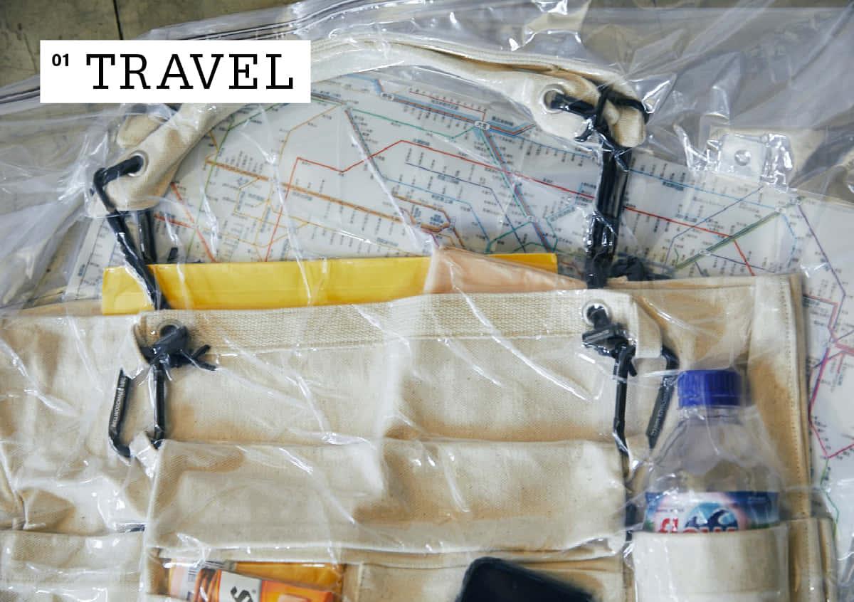 0428_01_travel