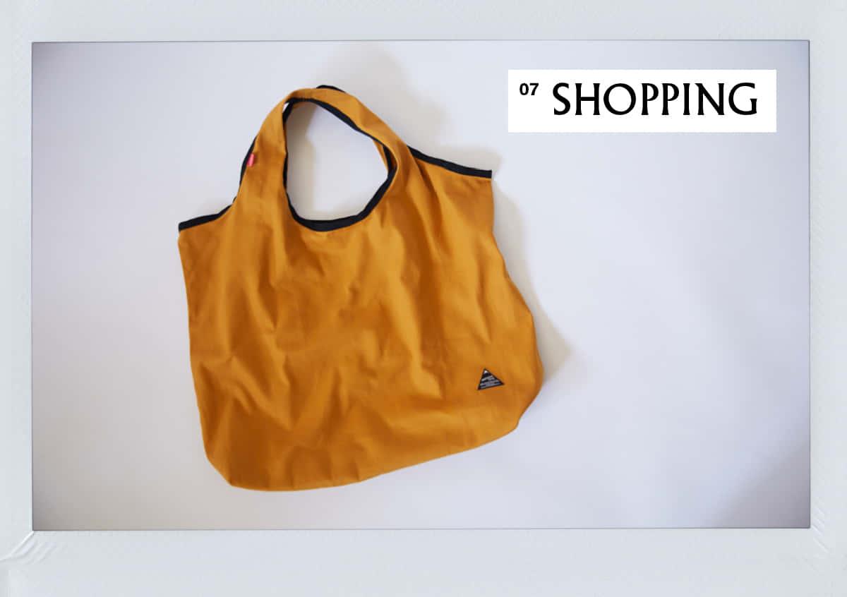 0428_07_shopping