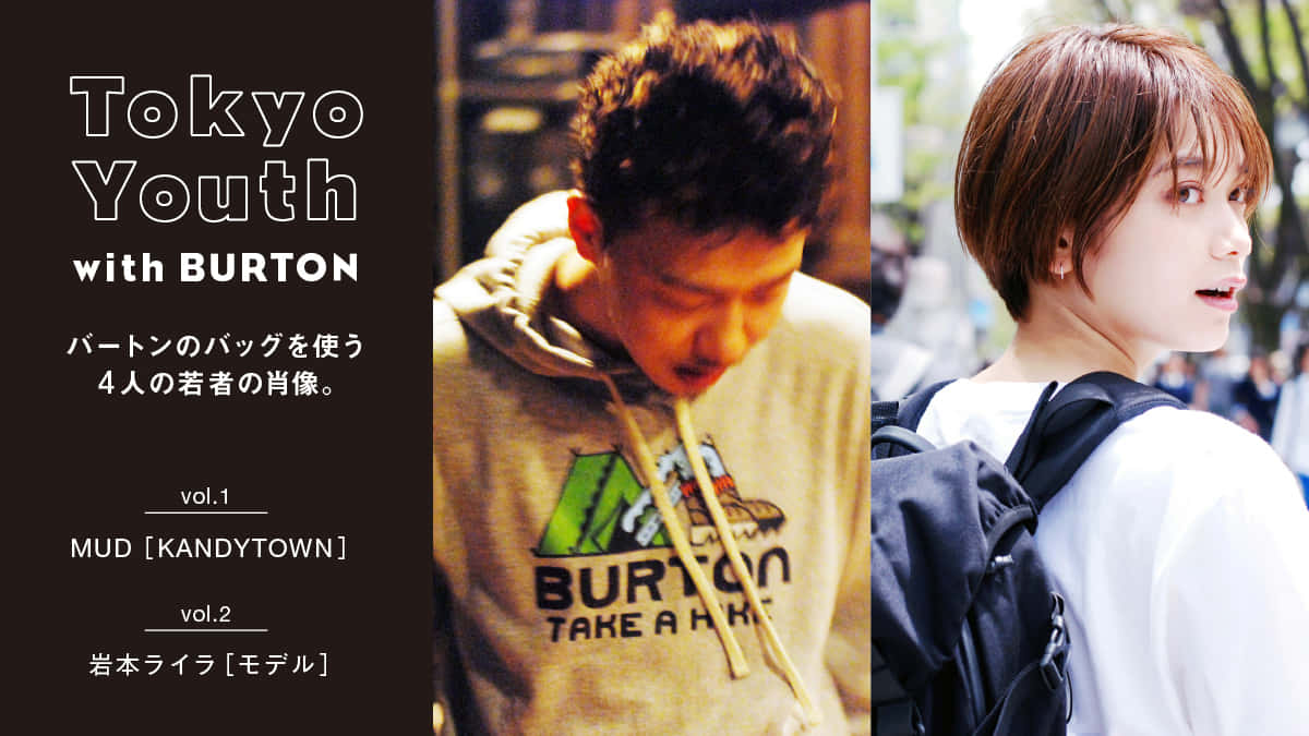 hynm_tokyo_youth_burton_1