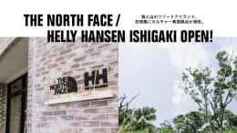 tnf_hh_ishigaki_Brand_1200_675