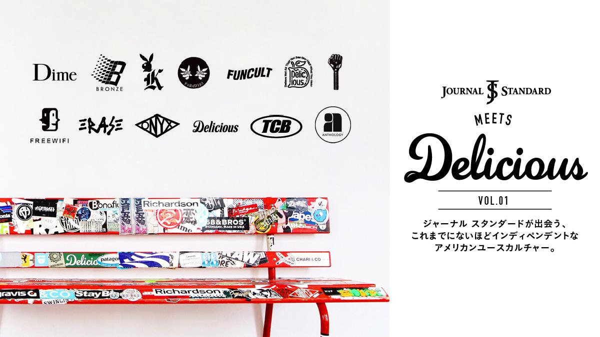 2017_delicious_js_1200