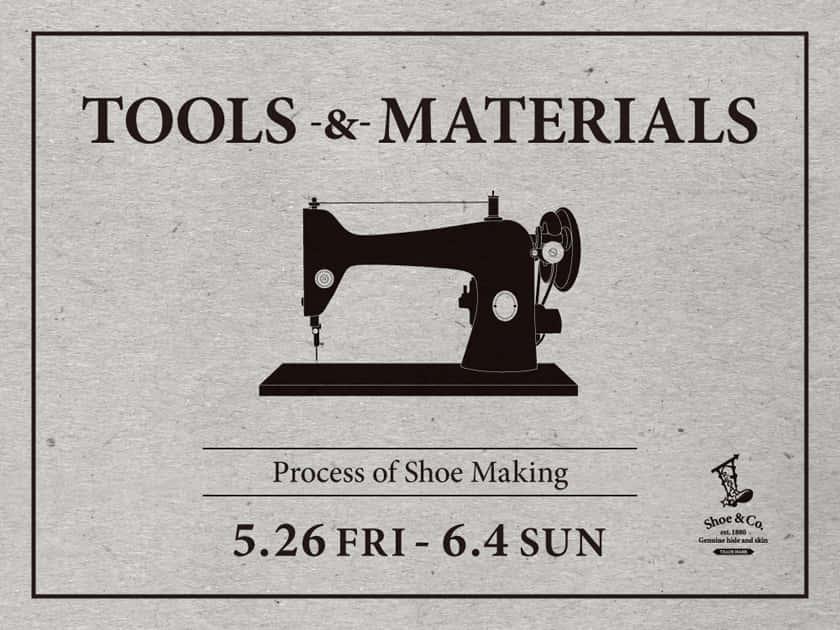 blog_mainv_Tools-&-Materials