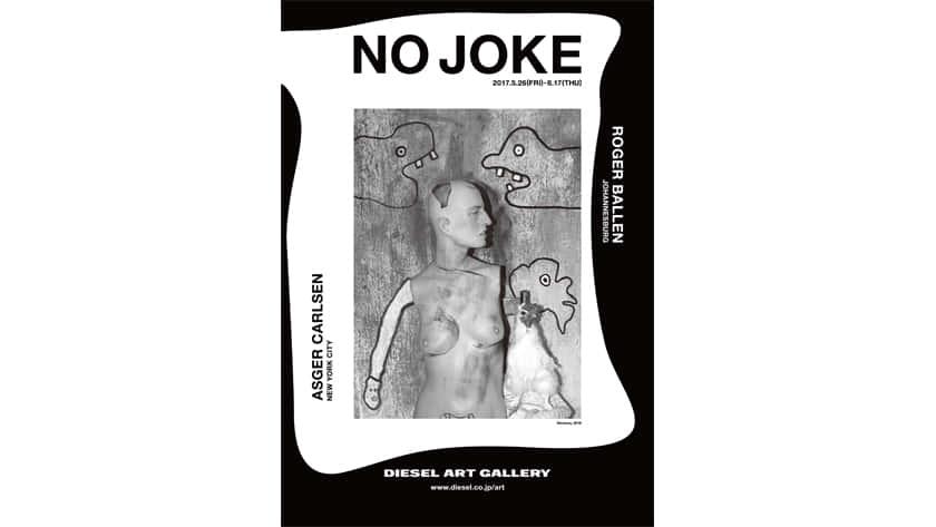 nojoke1