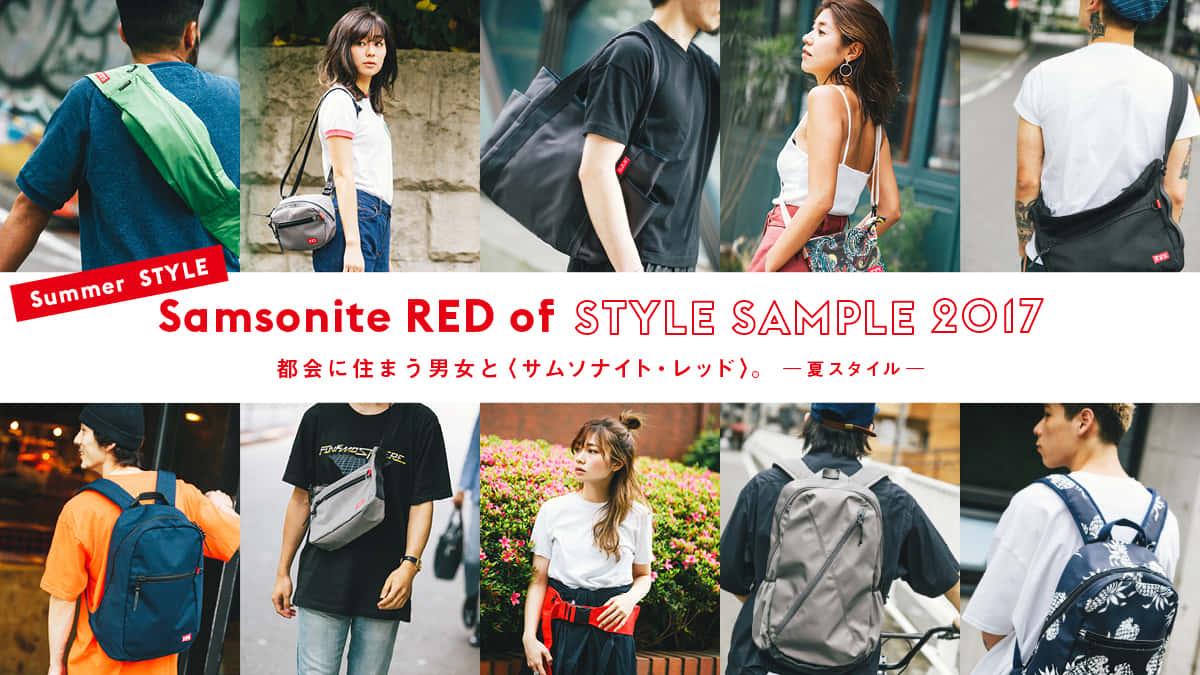 samsonitered_summer_brand