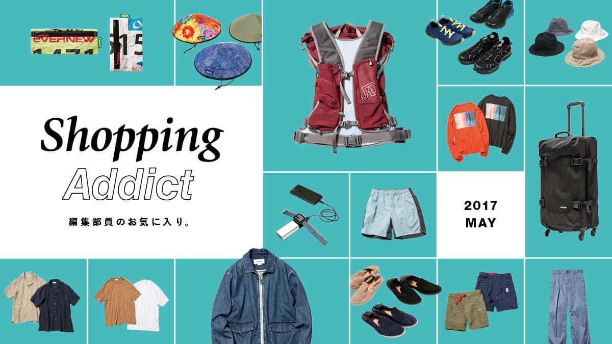shoppingaddict_may_Brand_1200_675_3