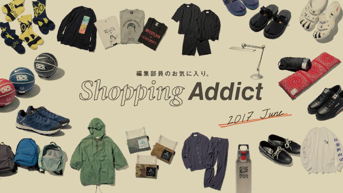 addict-1706_1