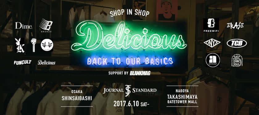 delicious02