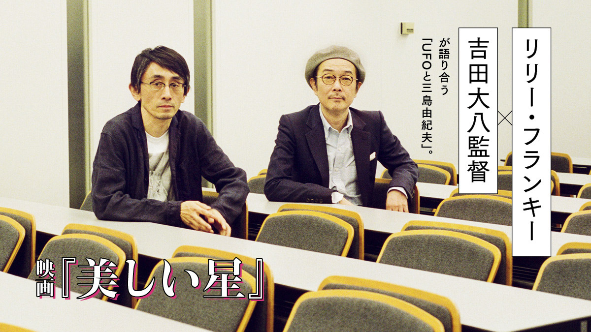 hynm_utsukushihoshi_Brand_1200_675_3