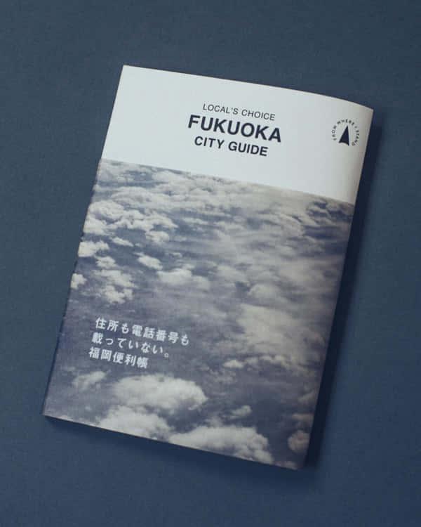 01FKG_Cover