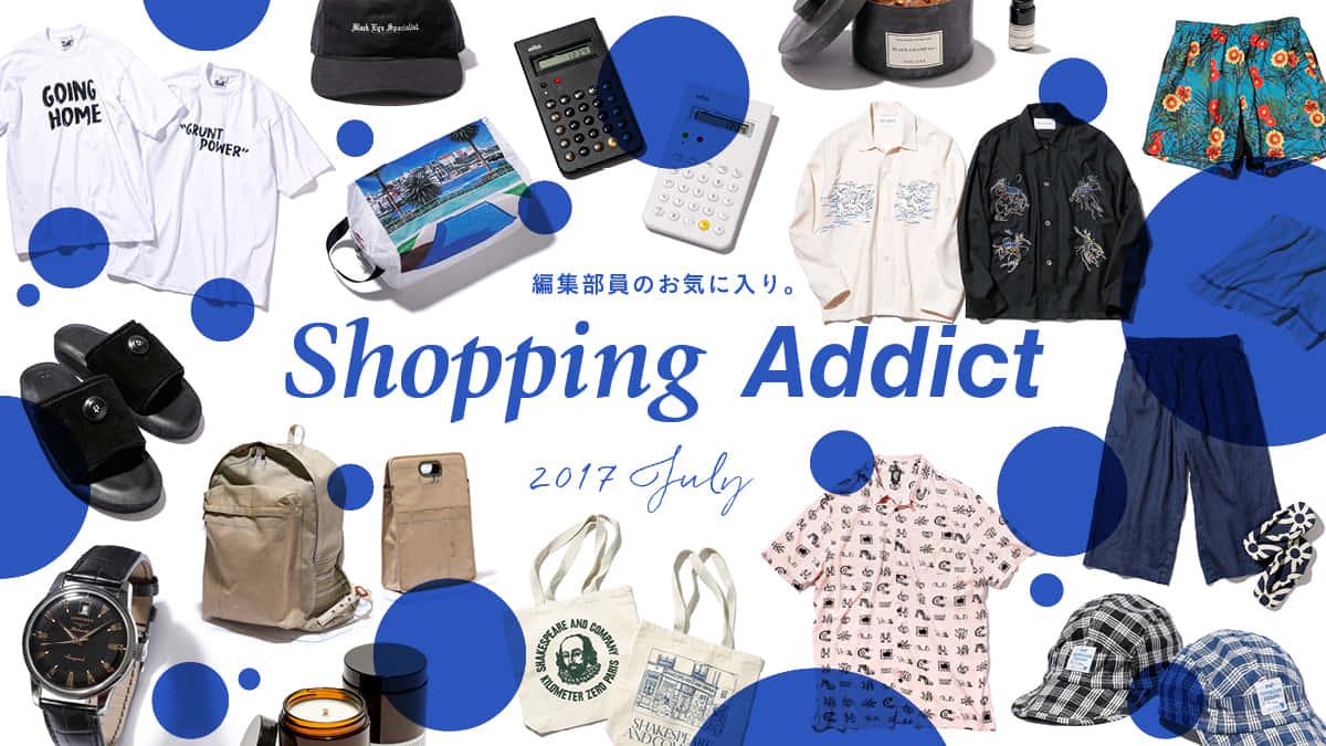 2017_7_shoppingaddict_1200
