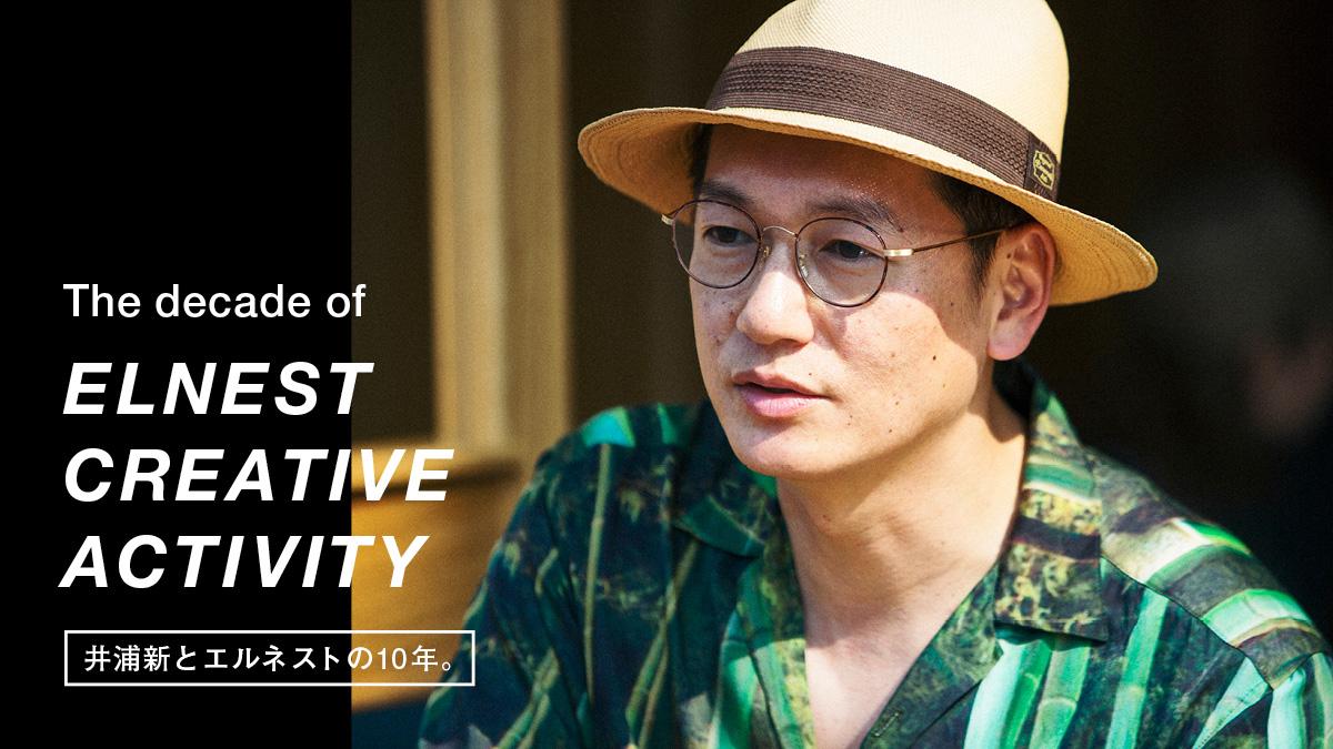 hynm_elnest_creative_activity_pc