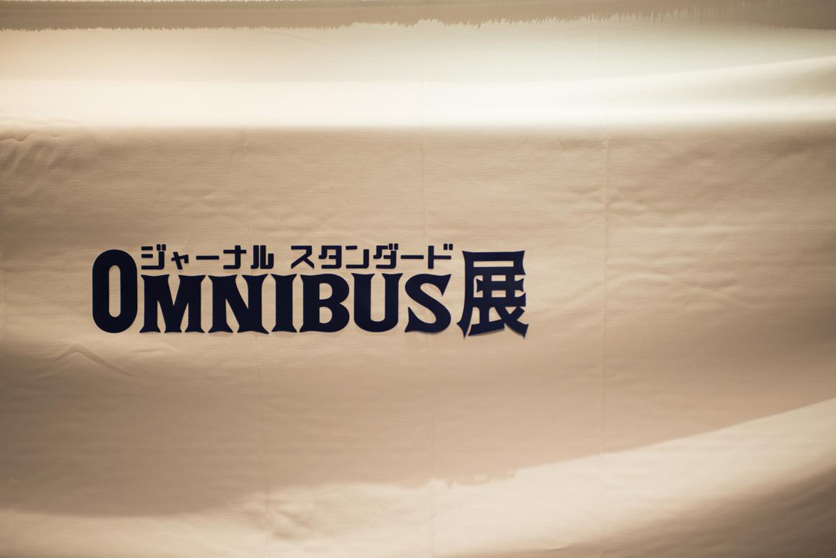 omnibus_001