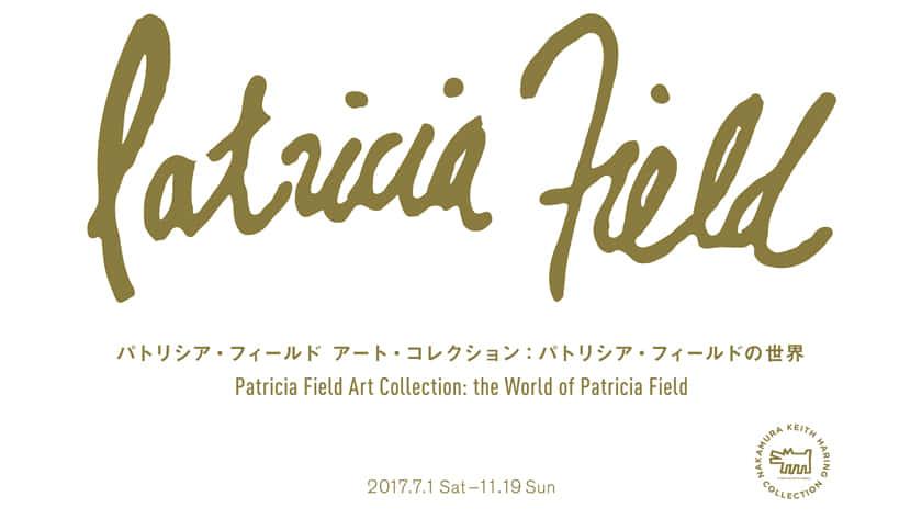 patriciafield01