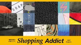 addict17au_12003