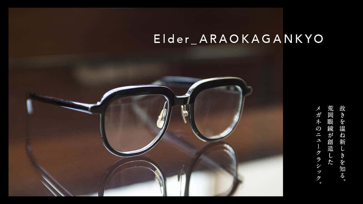 araokagankyo_Brand_1200_675_