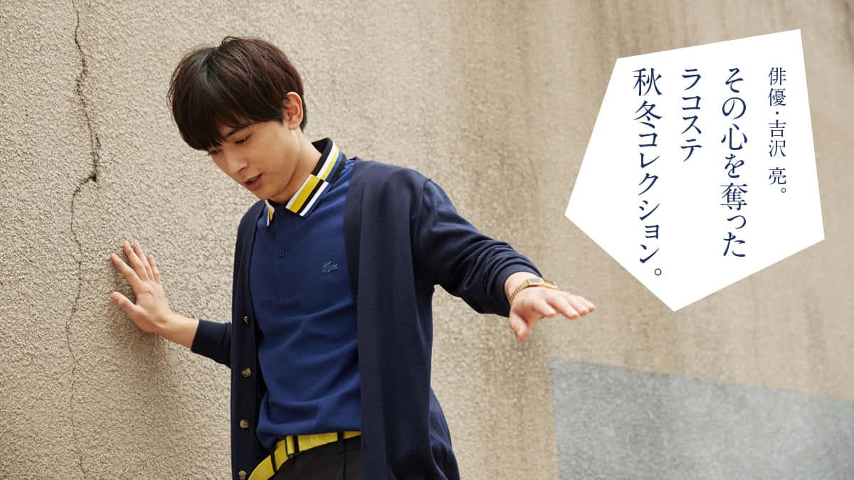 yoshizawa_12002