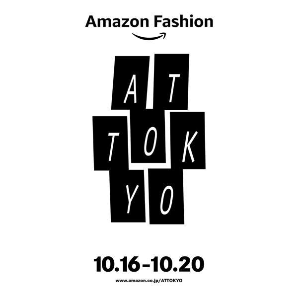 01amazon_AT TOKYOロゴ