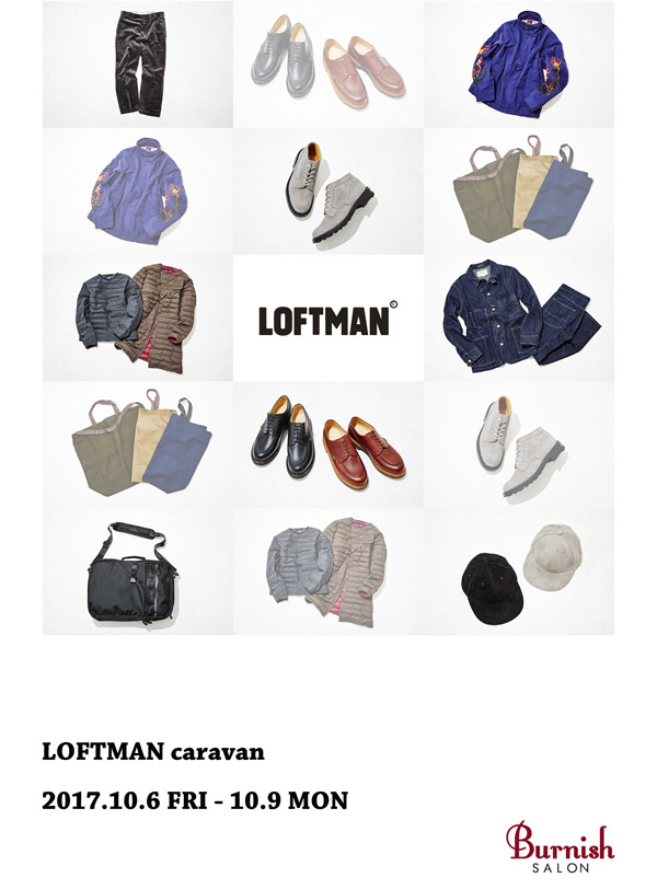 LOFTMAN_DM_OL のコピー
