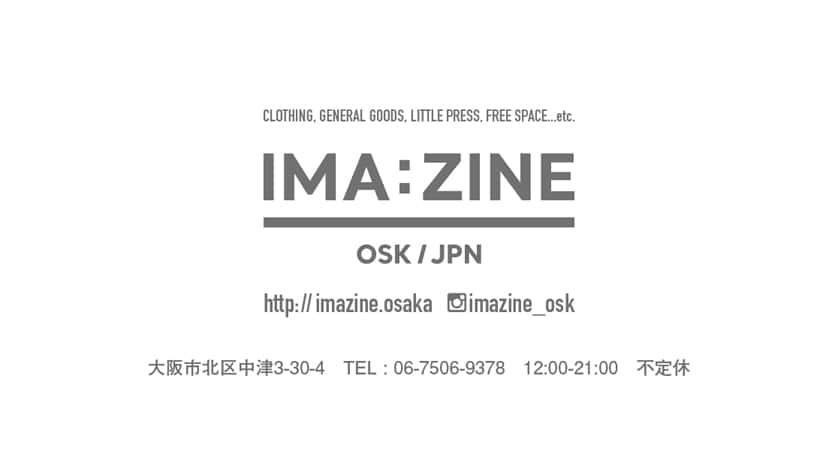 IMAZINE01