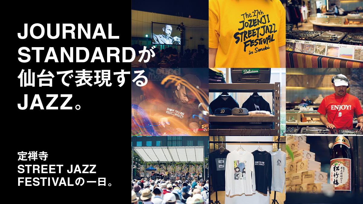 js_sendai_jazz_bp
