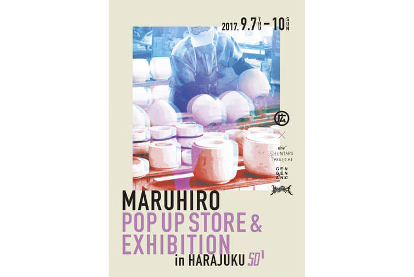 maruhiro_popup_F