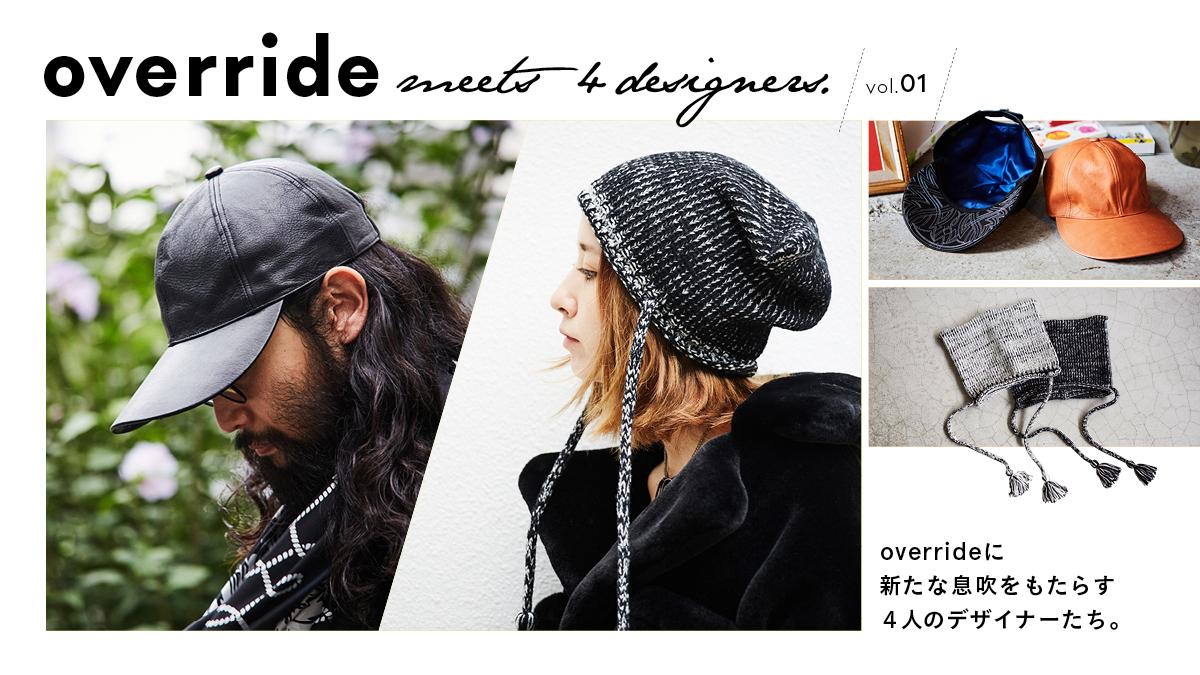 override_Brand_1200_675_6
