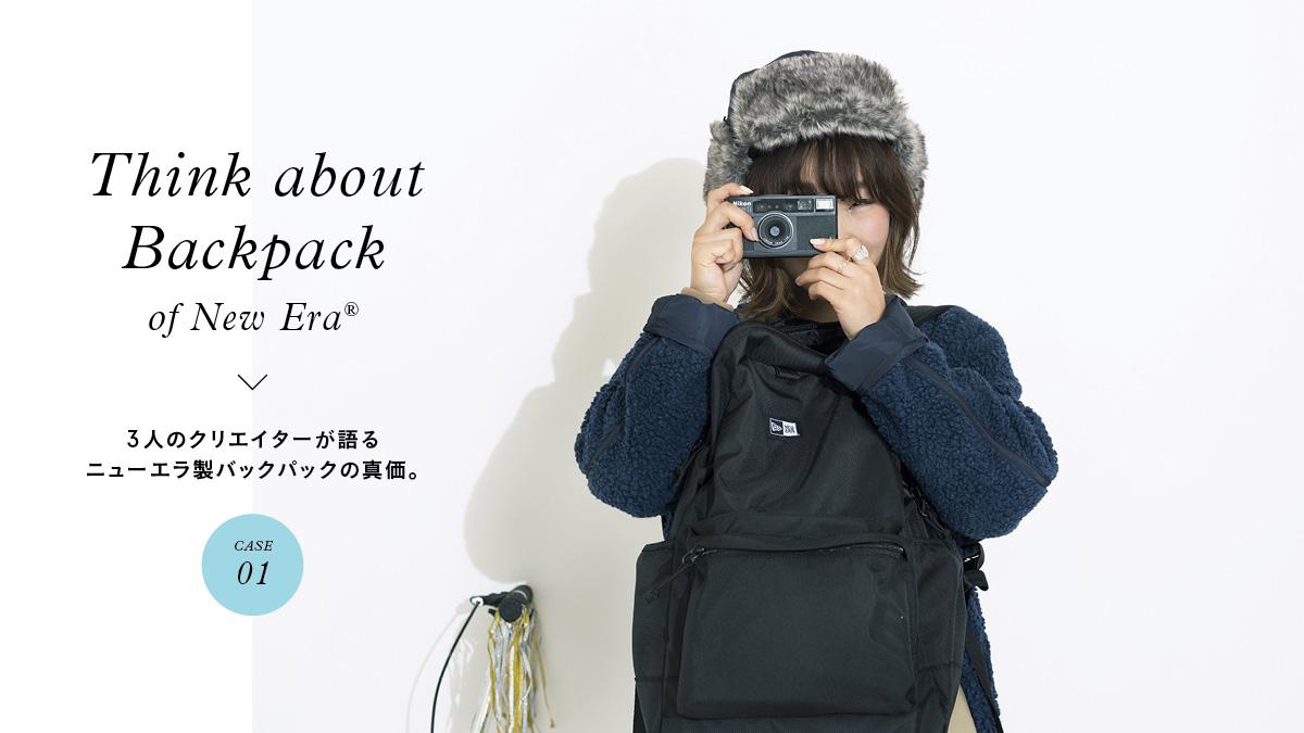 3人のクリエイターが語るニューエラ製バックパックの真価。CASE01. 写真家 佐野円香