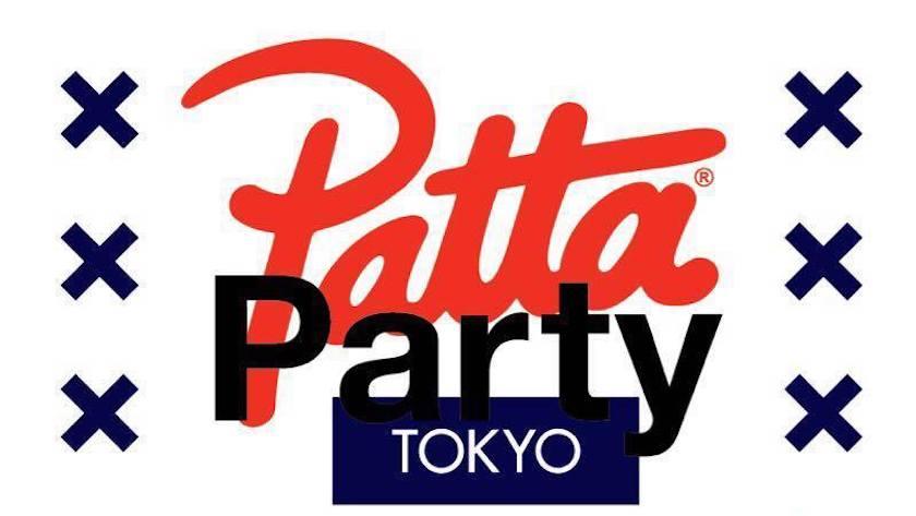 1124 Pattaのコピー
