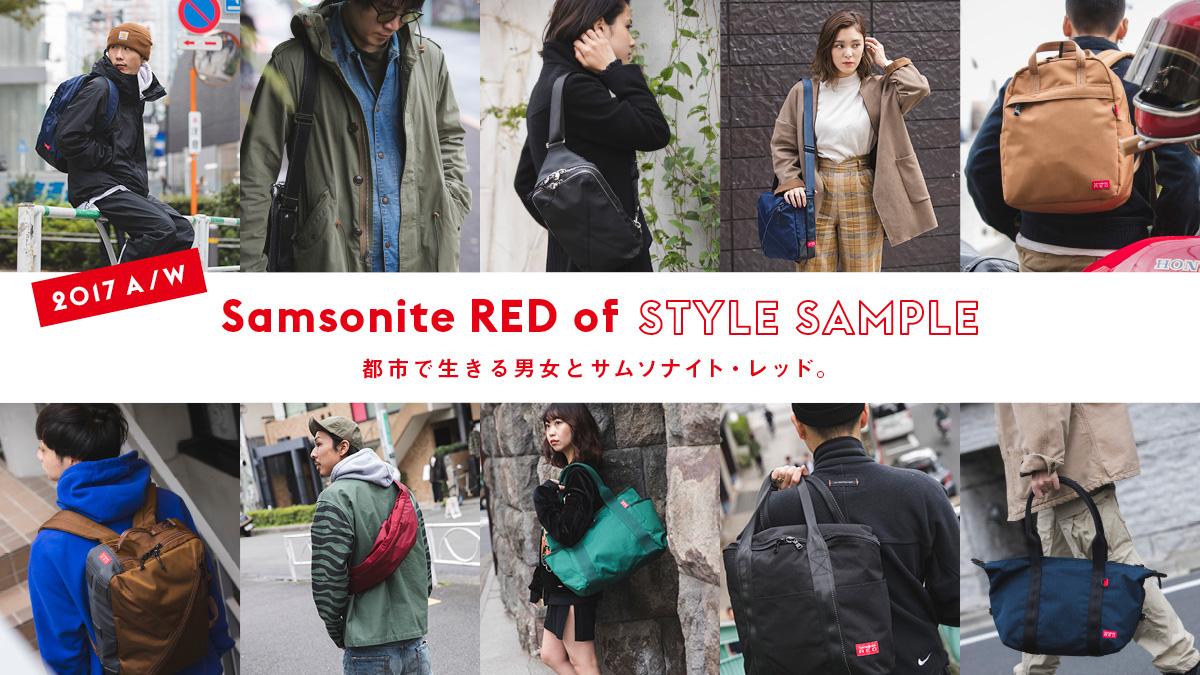 samsonitered_brand