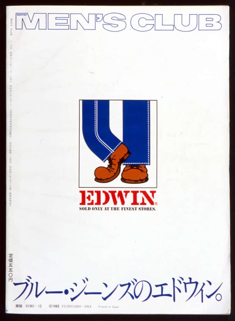 2017_1225_edwin_010
