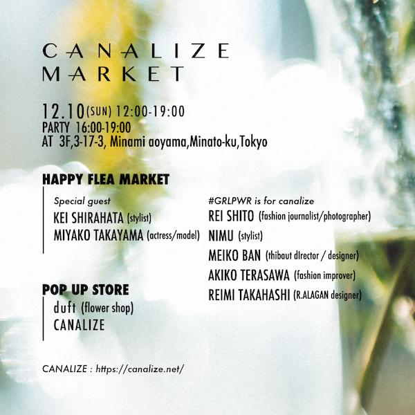 canalizemarket