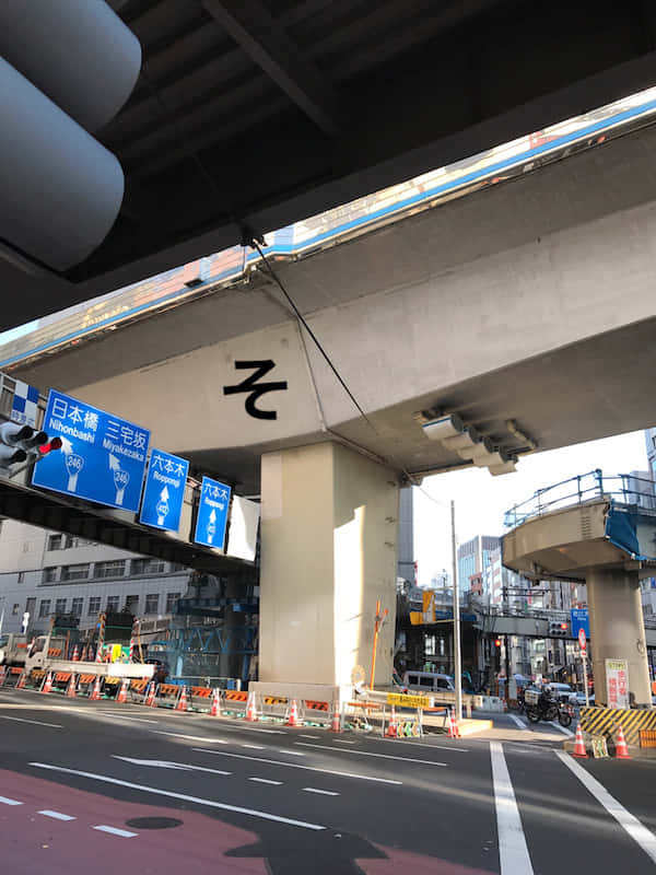 VOILLD_2018_kenkagami_soten_1200