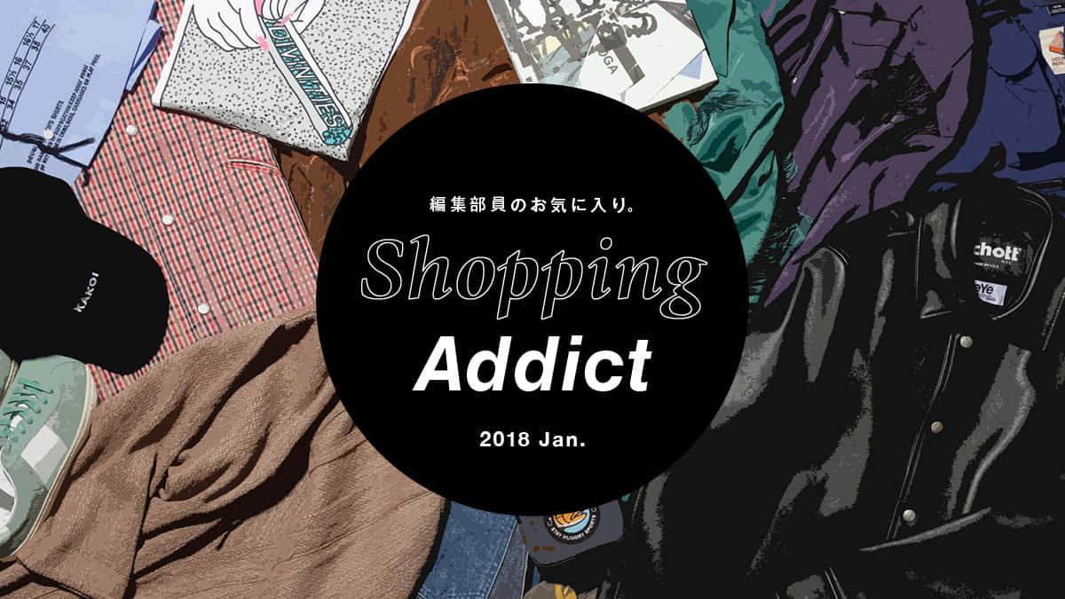 addict_1801_1