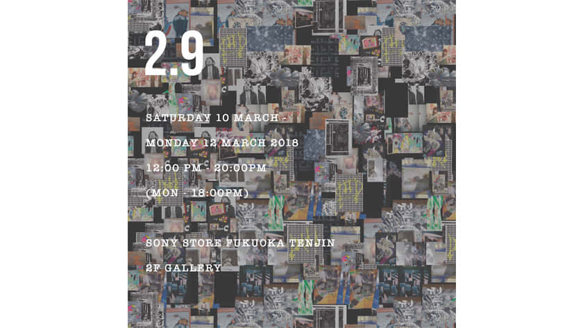 dicedice0209