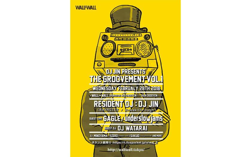 groovement_vol1_02