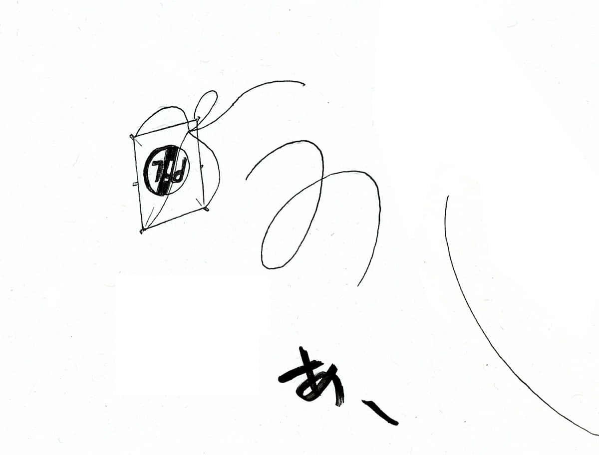 yoshimotoyoshitomo_fix2