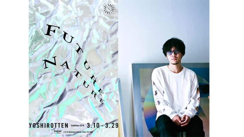 yoshirotten03101