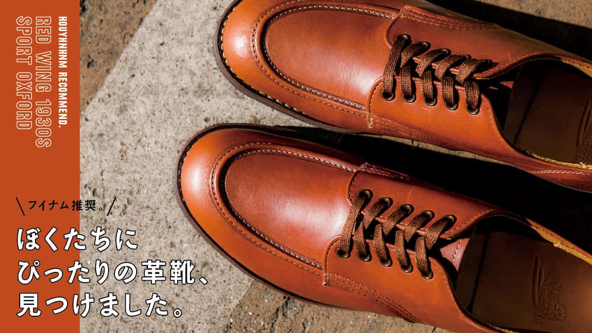 brand_1200_675_