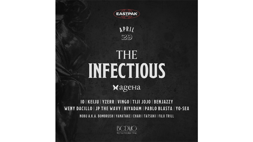 the infections0307