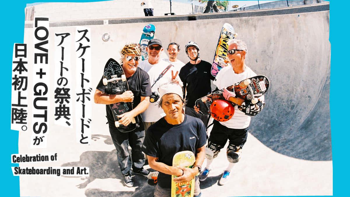 スケートボードとアートの祭典、LOVE + GUTSが日本初上陸。