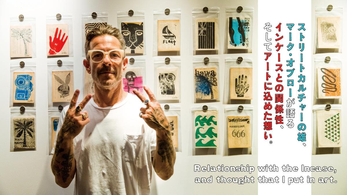 ストリートカルチャーの雄、マーク・オブローが語るインケースとの関係性、そしてアートに込めた想い。