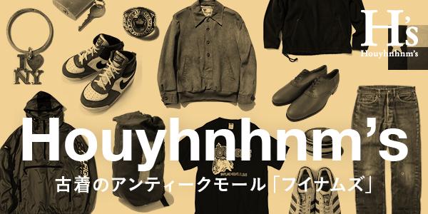 Houyhnhnm's(Online Store)
