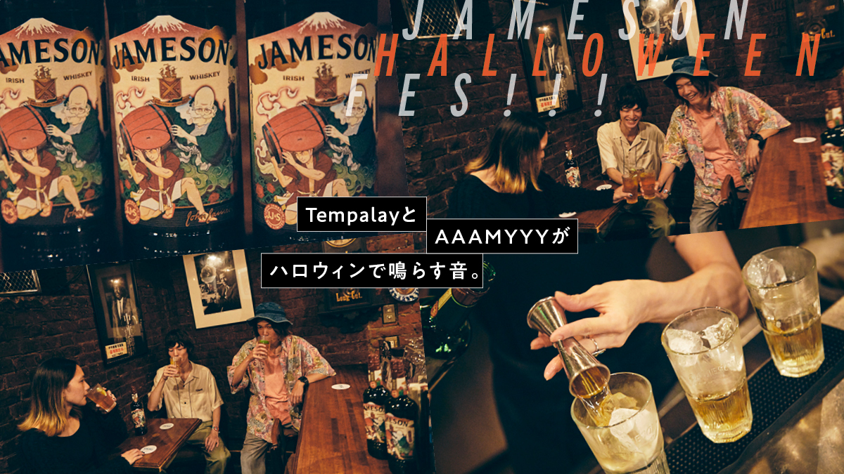 TempalayとAAAMYYYがハロウィンで鳴らす音。