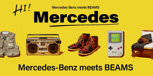 Hi, Mercedes - houyhnhnm