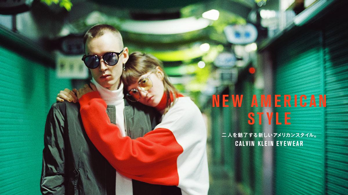 二人を魅了する新しいアメリカンスタイル。CALVIN KLEIN EYEWEAR