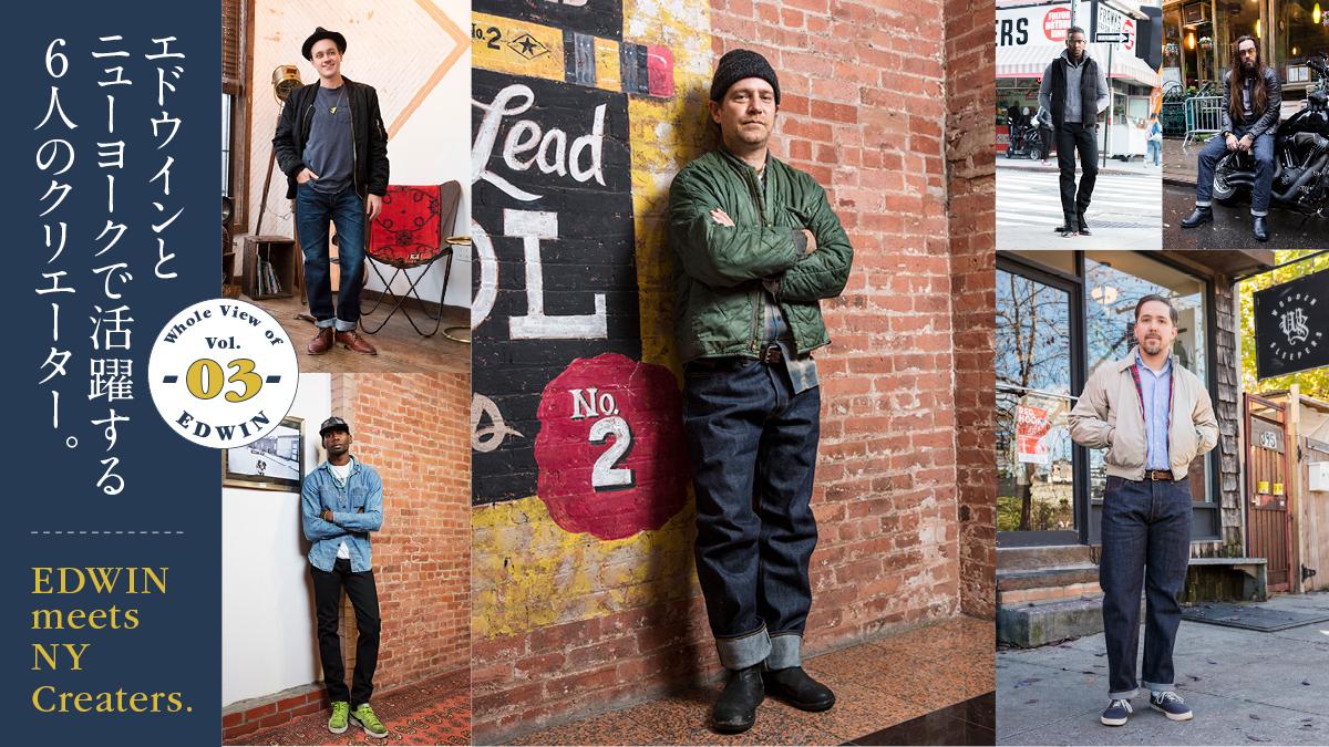 エドウインとニューヨークで活躍する6人のクリエーター。Whole View of EDWIN Vol.03