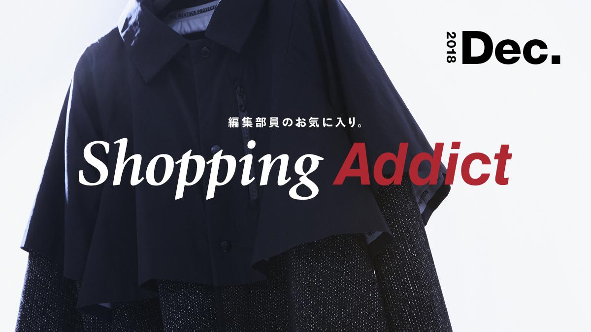 2018 nov. Shopping Addict