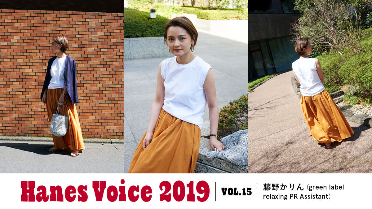 HANES VOICE 2019 VOL.15 藤野かりん(green label relaxing PR Assistant)