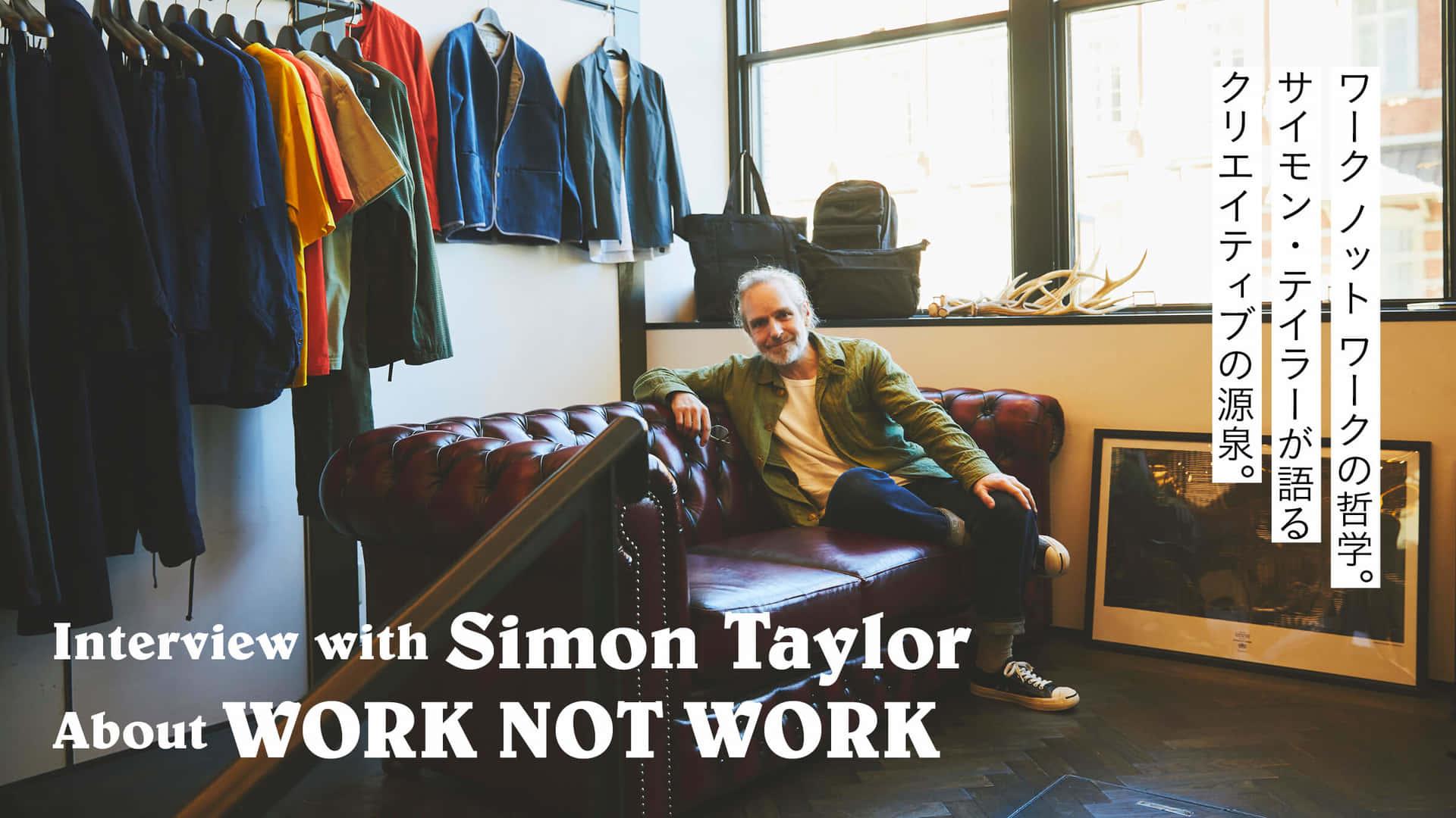 ワーク ノット ワークの哲学。サイモン・テイラーが語るクリエイティブの源泉。