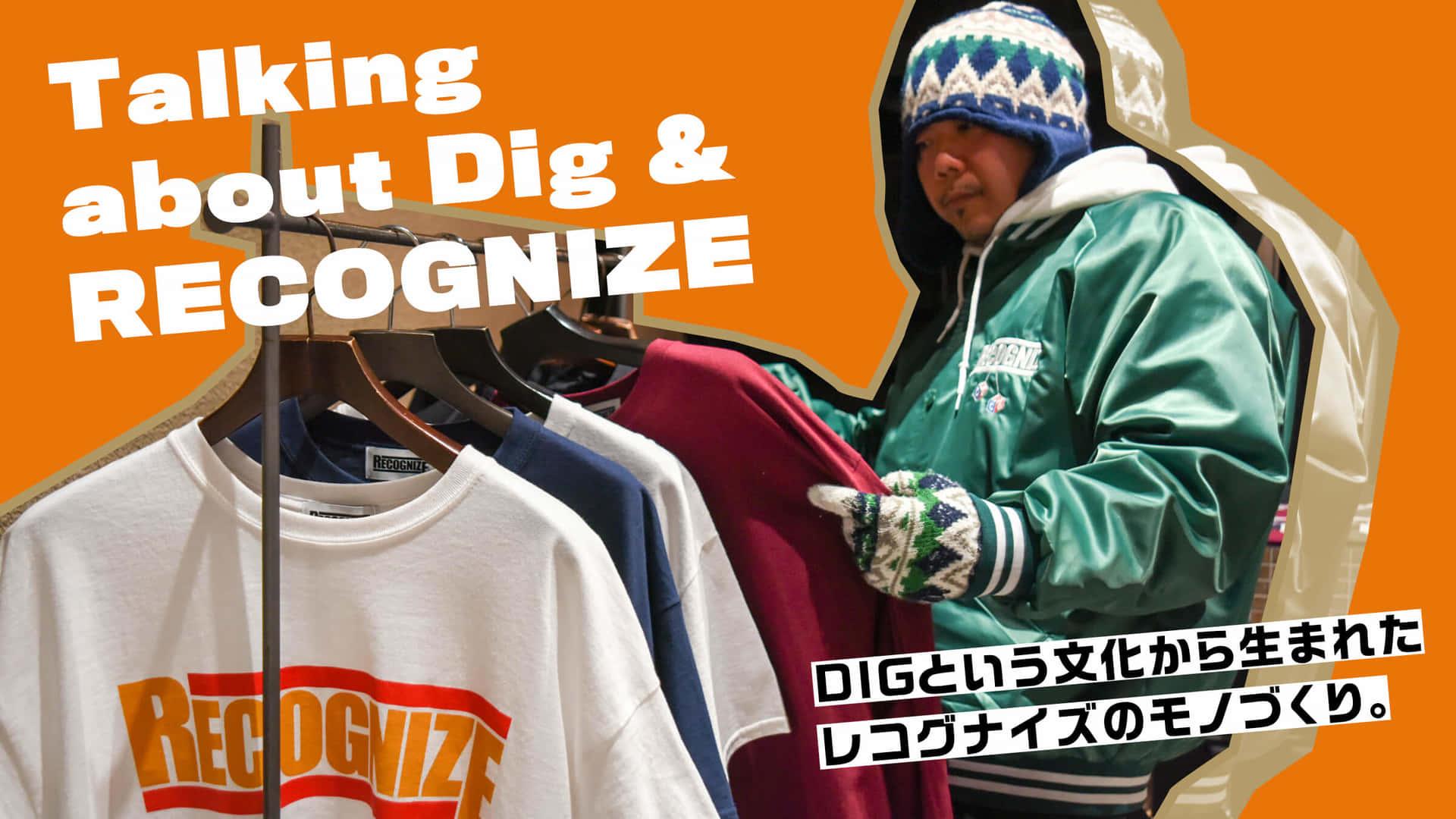 DIGという文化から生まれたレコグナイズのモノづくり。